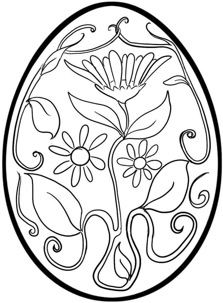 Easter Egg Colouring Pages 121
