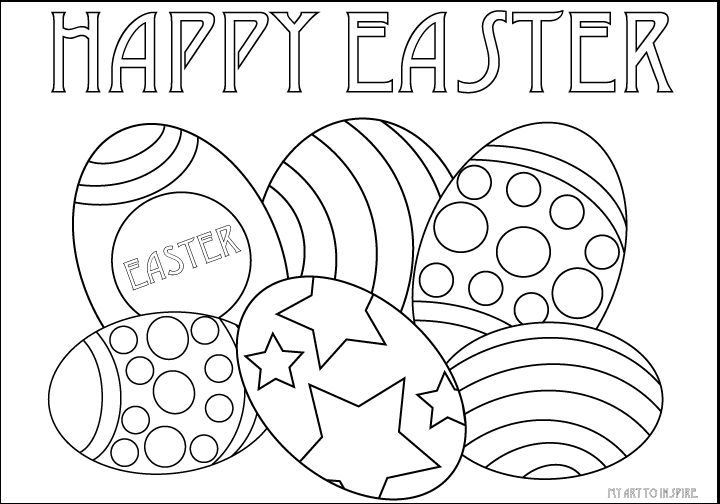 Easter Egg Colouring Pages 57