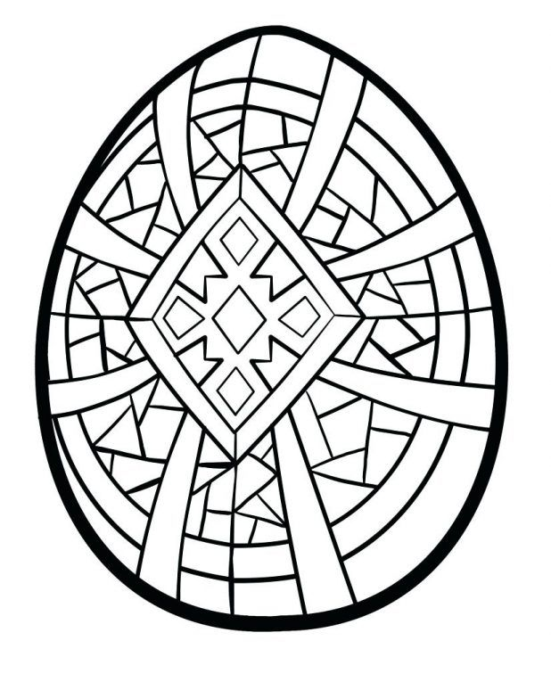 Easter Egg Colouring Pages 61