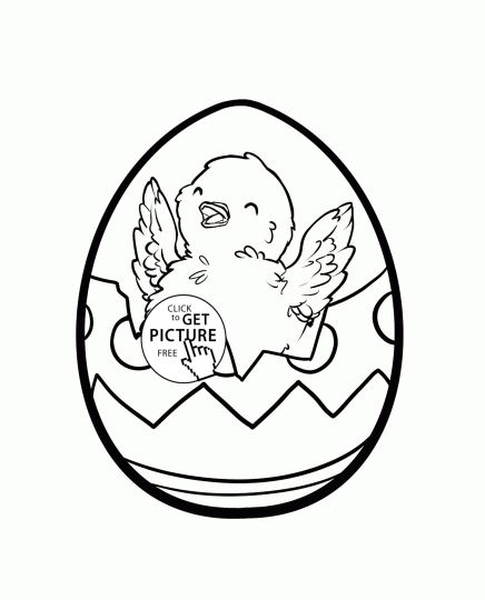 Easter Chick Coloring Pages 41