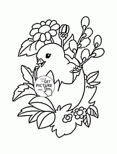 Easter Chick Coloring Pages 53