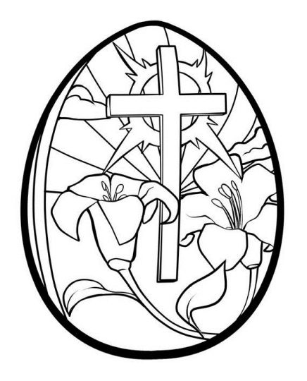 Easter Egg Coloring Pages For Adults 42